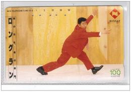 Carta Telefonica Giappone - Nissay 1 -  Carte Telefoniche@Scheda@Schede@Phonecards@Telecarte@Telefonkarte - Japan