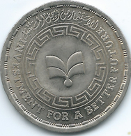 Egypt - Arab Republic - 20 Piastres - AH1407 (1987) - KM652 - GAFI - Egypt