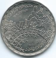 Egypt - Arab Republic - 20 Piastres - AH1406 (1986) - KM607 - Census - Egypt