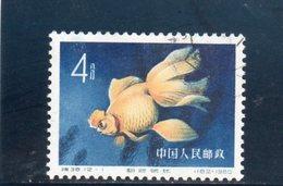 CHINE 1960 O - Oblitérés