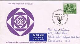 32703. Carta Aerea BOMBAY G.P.O. (India) 1978. National Small Industries Fair - India