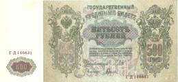 500 Roubles 1912 Pierre I - Russie