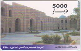 #09 - IRAQ-03 - MOSQUE - Irak