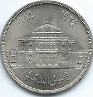 Egypt - Arab Republic - 10 Piastres - AH1405 (1985) - KM573 - 60th Anniversary Of The Egyptian Parliament - Egypte