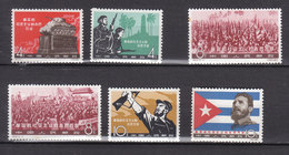 CHINA SG 2063/68 CUBAN REVOLUTION - 2065+2066 ARE STAINED--2068 FOLD AND STAINED   MNH - 1949 - ... Volksrepublik