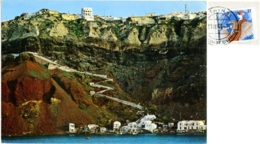 GREECE  GRECIA  SANTORINI  THERA  The Port Of Ia  Nice Stamp - Grecia