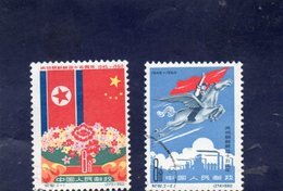 CHINE 1960 O - 1949 - ... République Populaire