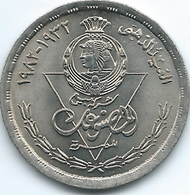 Egypt - Arab Republic - 10 Piastres - AH1402 (1982) - KM599 - 50th Anniversary Of The Egyptian Products Company - Egypt