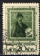 URSS - 1938 - CHOTA ROUSTAVELI - ROMANZIERE - USATO - 1923-1991 URSS