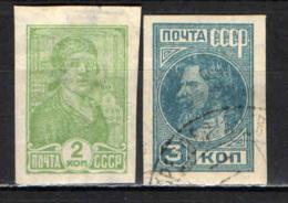 URSS - 1931 - CONTADINA E KOLCHOZIANO - NON DENTELLATI - IMPERFORATED - USATI - 1923-1991 URSS