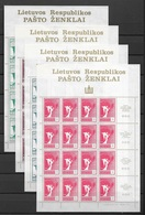 1990 MNH Lituania Mi 461-464 Sheets - Lituania