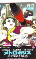 Carte Prépayée Japon * MANGA * Comics *   (16.875) METROPOLIS * Japan Prepaid Card * TOSHO Karte * CINEMA * FILM - Comics
