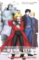 Carte Prépayée Japon * MANGA * Comics  (16.879) FULLMETAL ALCHEMIST * Japan Prepaid Card * TOSHO Karte * CINEMA * FILM - BD