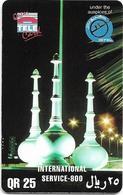 Qatar - GlobalOne - Dallah Monument, Remote Mem. 25QR, Used - Qatar