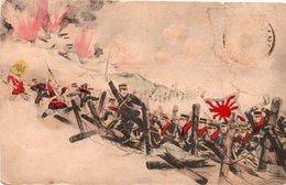 95Pp  Illustrateur Aquarelle Japon Assaut Des Soldats Du Soleil Levant - Illustratori & Fotografie