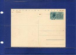 ##(DAN196)-Italia 1954-Cartolina Postale Pro-Erario L.20, Cat Filagrano C158 ,  Nuova Con Difetti - 6. 1946-.. Repubblica