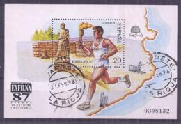España-Spain. Exfilna 87 (o) - Ed 2918f, Yv=2530 - 1931-Hoy: 2ª República - ... Juan Carlos I