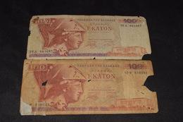 2 X 100 Drachmes 1978 - Greece