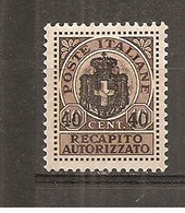 Italia-Italy Nº Yvert  Urgente 15 (MH/*) - 5. 1944-46 Lieutenance & Humberto II