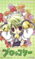 Carte Prépayée Japon * MANGA (16.895) BROCCOLI * CINEMA * BD COMICS * ANIME Japan Prepaid Card - Comics