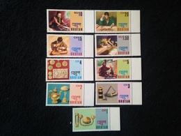 Bhutan 1976 Mint - Bhutan