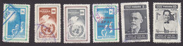 Panama, Scott #C213-C215, C218, C222-C223, Used, Human Rights, Facio, Guardia, Issued 1959 - Panama