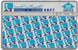 Morocco - ONPT - L&G - Phone Pattern - 506B - 1995, 50U, 100.000ex, Used - Morocco