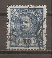 Portugal. Nº Yvert  138 (usado) (o) - Usado