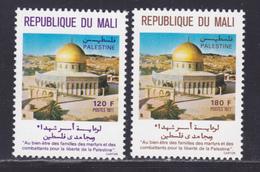 MALI N°  294 & 295 ** MNH Neufs Sans Charnière, TB (D9029) Journée De La Palestine- 1977 - Malí (1959-...)