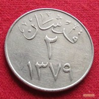Saudi Arabia 2 Ghirsh 1959 / 1379 KM# 41 *V2  Arabia Saudita Arabie Saoudite - Saudi Arabia