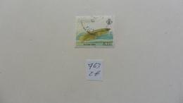 Afrique > Seychelles  :timbre N°763 Oblitéré - Seychelles (1976-...)