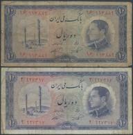 Banknotes PERSIA PERSE IRAN 1954 MOHAMMAD REZA SHAH 2x10 Rial USED - Iran