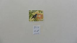 Afrique > Seychelles  :timbre N°827 Oblitéré - Seychelles (1976-...)