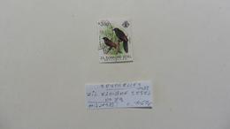 Afrique > Seychelles  :Zil Eloigne Sesel :timbre N°79 Oblitéré Millésime 1983 - Seychelles (1976-...)