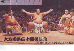 Télécarte  Japon  * SUMO * JAPAN (928) LUTTE LUTTEURS WORSTELEN * JUDO *  Kampf Wrestling LUCHA Phonecard - Sport