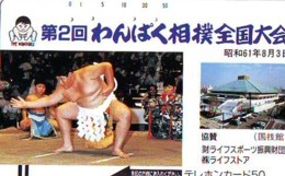 Télécarte  Japon FRONT BAR 110-8939 * SUMO * JAPAN (927) LUTTE LUTTEURS WORSTELEN * JUDO Kampf Wrestling LUCHA Phonecard - Sport