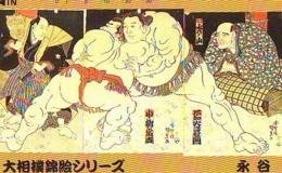 Télécarte  Japon  * SUMO * JAPAN (931) LUTTE LUTTEURS WORSTELEN * JUDO *  Kampf Wrestling LUCHA Phonecard - Sport