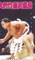 Télécarte  Japon  * SUMO * JAPAN (934) LUTTE LUTTEURS WORSTELEN * JUDO *  Kampf Wrestling LUCHA Phonecard - Sport