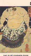 Télécarte  Japon  * SUMO * JAPAN (936) LUTTE LUTTEURS WORSTELEN * JUDO *  Kampf Wrestling LUCHA Phonecard - Sport