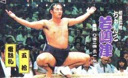 Télécarte  Japon 110-44188 * SUMO * JAPAN (939) LUTTE LUTTEURS WORSTELEN * JUDO *  Kampf Wrestling LUCHA Phonecard - Sport