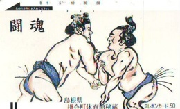 Télécarte  Japon FRONT BAR 330-2668 * SUMO * JAPAN (940) LUTTE LUTTEURS WORSTELEN * JUDO *  Kampf Wrestling Phonecard - Sport