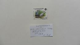 Afrique > Seychelles  :Zil Eloigne Sesel :timbre N°178  Oblitéré Millésime 1988 - Seychelles (1976-...)