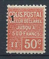 FRANCE - 1926 - Colis Postaux - Y.T. N°57 - 50 C. Rouge (1) - Valeur Déclarée - Neuf** - TTB - Colis Postaux