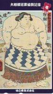Télécarte  Japon * SUMO * JAPAN (942) LUTTE LUTTEURS WORSTELEN * JUDO *  Kampf Wrestling LUCHA Phonecard - Sport