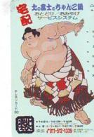 Télécarte  Japon * SUMO * JAPAN (943) LUTTE LUTTEURS WORSTELEN * JUDO *  Kampf Wrestling LUCHA Phonecard - Sport