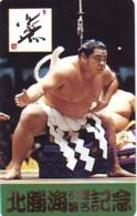 Télécarte  Japon * SUMO * JAPAN (944) LUTTE LUTTEURS WORSTELEN * JUDO *  Kampf Wrestling LUCHA Phonecard - Sport