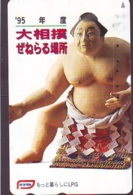 Télécarte  Japon * SUMO * JAPAN (946) LUTTE LUTTEURS WORSTELEN * JUDO *  Kampf Wrestling LUCHA Phonecard - Sport