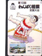 Télécarte  Japon * SUMO * JAPAN (947) LUTTE LUTTEURS WORSTELEN * JUDO *  Kampf Wrestling LUCHA Phonecard - Sport