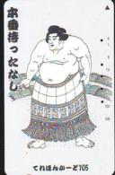 Télécarte  Japon * SUMO * JAPAN (949) LUTTE LUTTEURS WORSTELEN * JUDO *  Kampf Wrestling LUCHA Phonecard - Sport