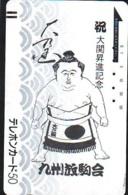 Télécarte  Japon * SUMO * JAPAN (951) LUTTE LUTTEURS WORSTELEN * JUDO *  Kampf Wrestling LUCHA Phonecard - Sport